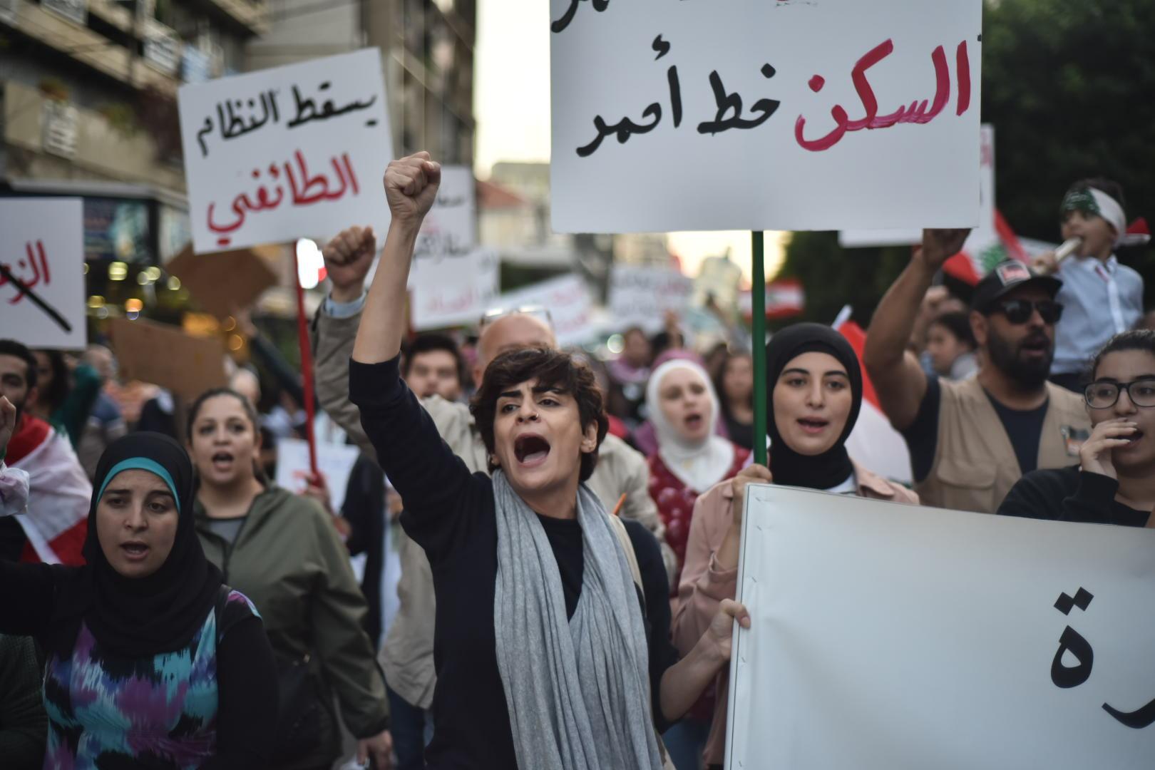"""Résultat de recherche d'images pour """"liban le peuple veut"""""""