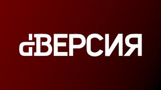 """dВЕРСИЯ"""