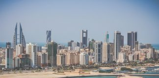 https://ar.m.wikipedia.org/wiki/ملف:Manama,_Bahrain_Decembre_2014.jpg