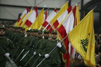 https://commons.wikimedia.org/wiki/File:Hezzzzbollah.jpg